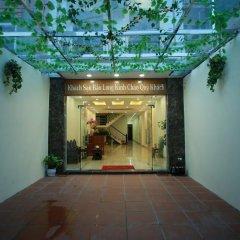 The Jade Dragon hotel интерьер отеля фото 2