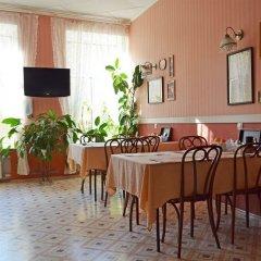 Гостевой Дом Комфорт на Чехова детские мероприятия фото 2