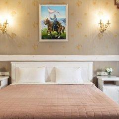 Historical Hotel Fortetsya Hetmana комната для гостей фото 5