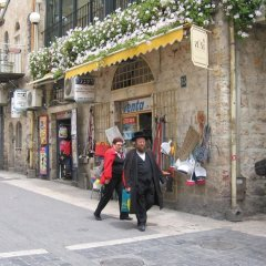 Harmony Hotel, Jerusalem - An Atlas Boutique Hotel Иерусалим фото 3