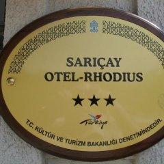 Saricay Hotel Турция, Канаккале - отзывы, цены и фото номеров - забронировать отель Saricay Hotel онлайн спа