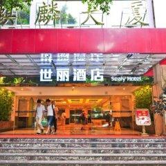 Sealy Hotel, Guangzhou бассейн