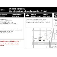 mizuka Nakasu 3 - unmanned hotel - Фукуока фото 3