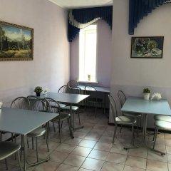 Отель Akspay Казань питание