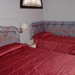Отель Park Villa Giustinian Мирано комната для гостей фото 2