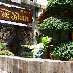 Отель True Siam Phayathai Hotel Таиланд, Бангкок - 1 отзыв об отеле, цены и фото номеров - забронировать отель True Siam Phayathai Hotel онлайн фото 3