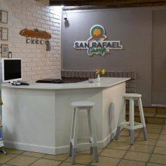Отель San Rafael Group Сан-Рафаэль интерьер отеля