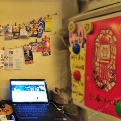 Tianjin Jinhai Post International Youth Hostel детские мероприятия фото 2