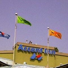 Отель Accent Inns Victoria Канада, Саанич - отзывы, цены и фото номеров - забронировать отель Accent Inns Victoria онлайн детские мероприятия
