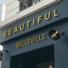 Beautiful City Hostel & Hotel Париж развлечения