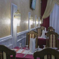 Гостиница Беларусь детские мероприятия фото 2