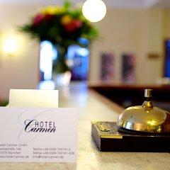 Отель Carmen Германия, Мюнхен - 9 отзывов об отеле, цены и фото номеров - забронировать отель Carmen онлайн гостиничный бар