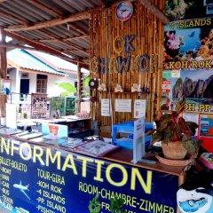 Отель Baan Ok Ланта гостиничный бар