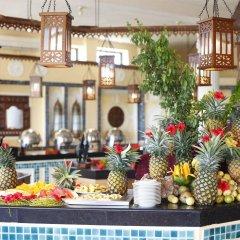 Отель Royal Zanzibar Beach Resort All Inclusive питание