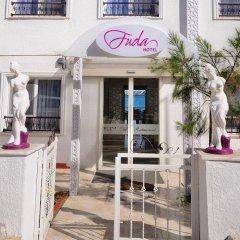 Fuda Hotel фото 2