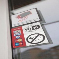 Отель Phenix Бельгия, Брюссель - отзывы, цены и фото номеров - забронировать отель Phenix онлайн банкомат
