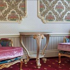 Бутик-Отель Тургенев Стандартный номер с различными типами кроватей фото 11