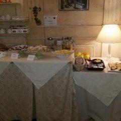 Отель Albergo delle Drapperie Италия, Болонья - отзывы, цены и фото номеров - забронировать отель Albergo delle Drapperie онлайн питание