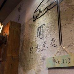 Cho Hotel интерьер отеля