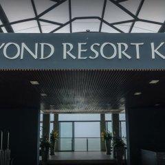Отель Beyond Resort Krabi спортивное сооружение