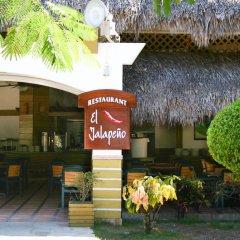 Отель Casa Marina Beach & Reef All Inclusive гостиничный бар