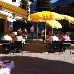 Отель Gänsleit Австрия, Зёлль - отзывы, цены и фото номеров - забронировать отель Gänsleit онлайн фото 3