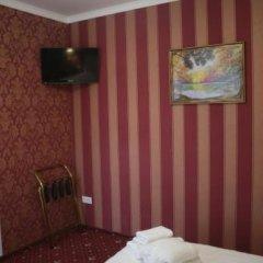 Отель Garden Hall Тернополь развлечения