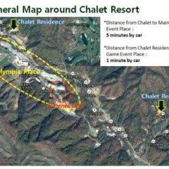 Отель Chalet Resort Южная Корея, Пхёнчан - отзывы, цены и фото номеров - забронировать отель Chalet Resort онлайн городской автобус