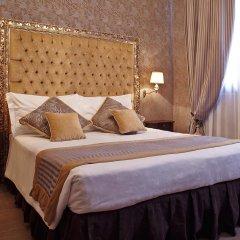 Hotel Palazzo Paruta Венеция комната для гостей