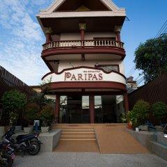 Paripas Express Hotel Patong вид на фасад фото 2