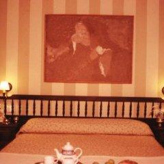 Отель Bisabuela Martina Испания, Льендо - отзывы, цены и фото номеров - забронировать отель Bisabuela Martina онлайн спа