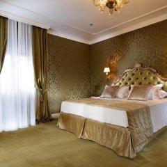 Отель Ai Cavalieri di Venezia Италия, Венеция - 1 отзыв об отеле, цены и фото номеров - забронировать отель Ai Cavalieri di Venezia онлайн комната для гостей