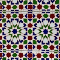 Отель Riad Koutoubia Royal Marrakech Марокко, Марракеш - отзывы, цены и фото номеров - забронировать отель Riad Koutoubia Royal Marrakech онлайн ванная