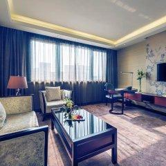 Отель Mercure Shanghai Royalton комната для гостей фото 6