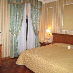 Отель Gallia Италия, Рим - 7 отзывов об отеле, цены и фото номеров - забронировать отель Gallia онлайн фото 9