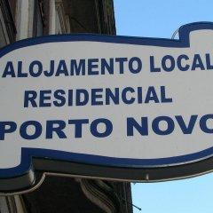 Отель Residencial Porto Novo Alojamento Local Порту спортивное сооружение