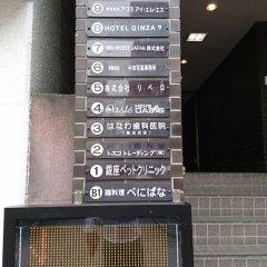 Отель GINZA7 TOKYO Япония, Токио - отзывы, цены и фото номеров - забронировать отель GINZA7 TOKYO онлайн питание фото 3