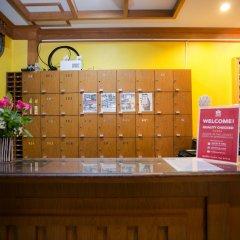 Отель RK Boutique интерьер отеля