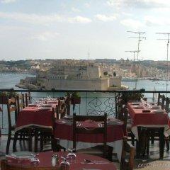 Отель British Hotel Мальта, Валетта - отзывы, цены и фото номеров - забронировать отель British Hotel онлайн питание