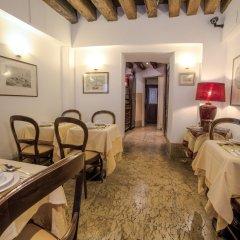 Отель Lanterna Di Marco Polo Италия, Венеция - отзывы, цены и фото номеров - забронировать отель Lanterna Di Marco Polo онлайн питание фото 3