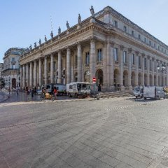 Отель Appart'City Bordeaux Centre парковка