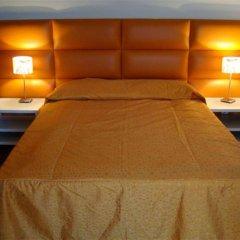 Апартаменты Home & Travel Apartments комната для гостей