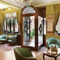 Hotel Ateneo спа