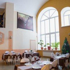 Гостиница Мини-отель Астория в Нефтекамске отзывы, цены и фото номеров - забронировать гостиницу Мини-отель Астория онлайн Нефтекамск питание