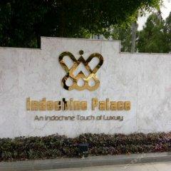 Отель Indochine Palace Вьетнам, Хюэ - отзывы, цены и фото номеров - забронировать отель Indochine Palace онлайн