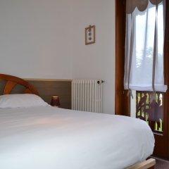 Отель Citotel L'Echo Des Montagnes Армой комната для гостей фото 4