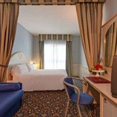 CDH Hotel Villa Ducale Парма удобства в номере