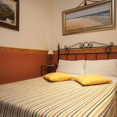 Отель Hostal Armesto комната для гостей фото 5