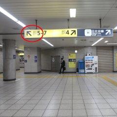 APA Hotel Hatchobori Shintomicho банкомат