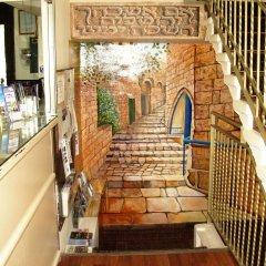 The Little House In Bakah Израиль, Иерусалим - 3 отзыва об отеле, цены и фото номеров - забронировать отель The Little House In Bakah онлайн помещение для мероприятий